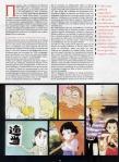 """07-08-2002 - """"9"""" [ΕΛΕΥΘΕΡΟΤΥΠΙΑ] - Αφιέρωμα Manga - Μέρος Πρώτο - pg. 2"""