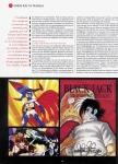 """07-08-2002 - """"9"""" [ΕΛΕΥΘΕΡΟΤΥΠΙΑ] - Αφιέρωμα Manga - Μέρος Πρώτο - pg. 3"""