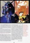 """07-08-2002 - """"9"""" [ΕΛΕΥΘΕΡΟΤΥΠΙΑ] - Αφιέρωμα Manga - Μέρος Πρώτο - pg. 4"""