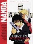 """21-08-2002 - """"9"""" [ΕΛΕΥΘΕΡΟΤΥΠΙΑ] - Αφιέρωμα Manga - Μέρος Τρίτο - pg. 1"""