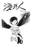 Mangaijin #2 [Εξώφυλλο, 2004]