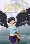 25-03-2011, Blurb, MANGAIJIN ~memories~ The Annotated Edition.