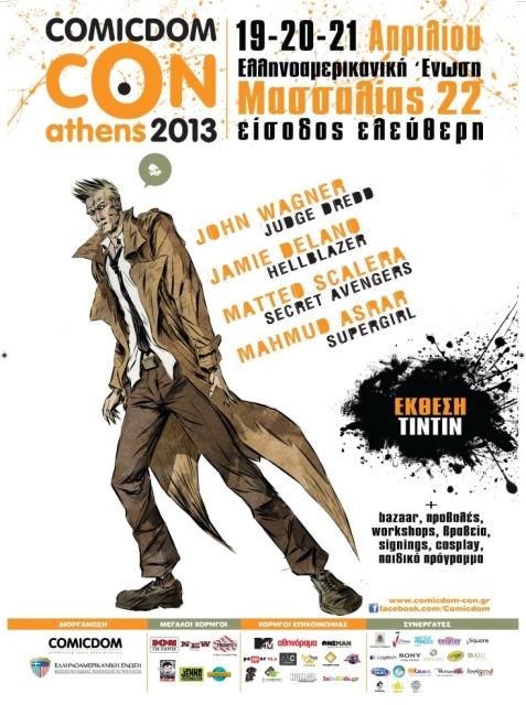2013-04-19 - 21 - Comicom Con Athens 2013