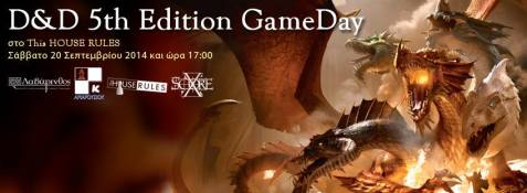 2014-09-20 - D&D 5th Edition Game Day